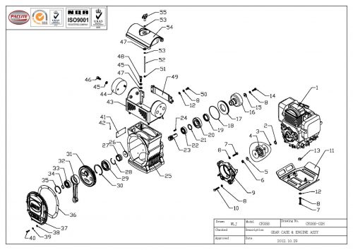 CRX68-02H-GEAR-CASE-ENGINE-ASSY